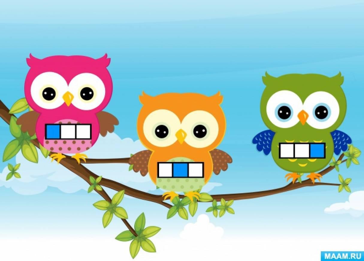 Звуки совы для детей скачать бесплатно