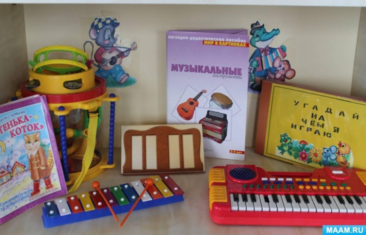 tsentr-muzikalnogo-razvitiya