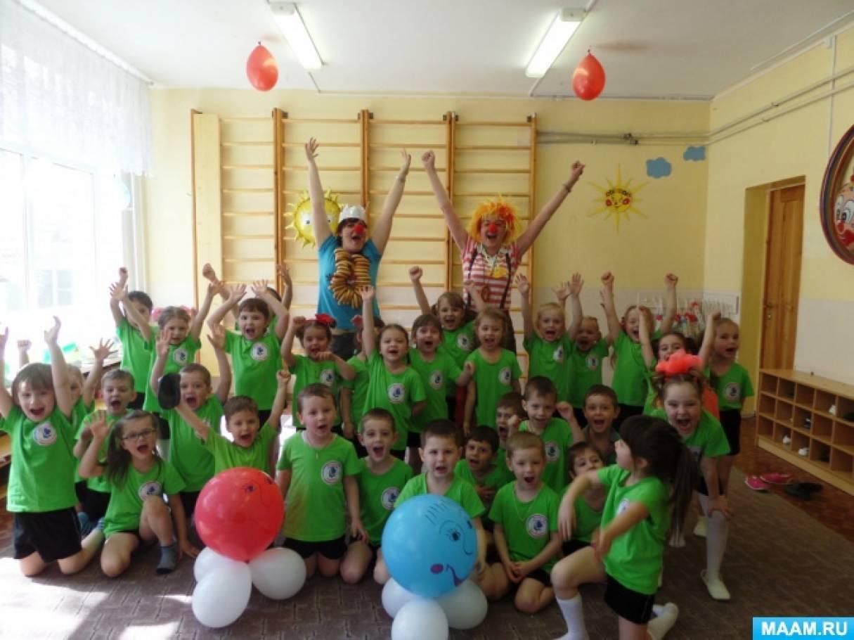 Фотоотчёт о спортивном празднике «Детский смех лучше всех», посвящённом Дню смеха