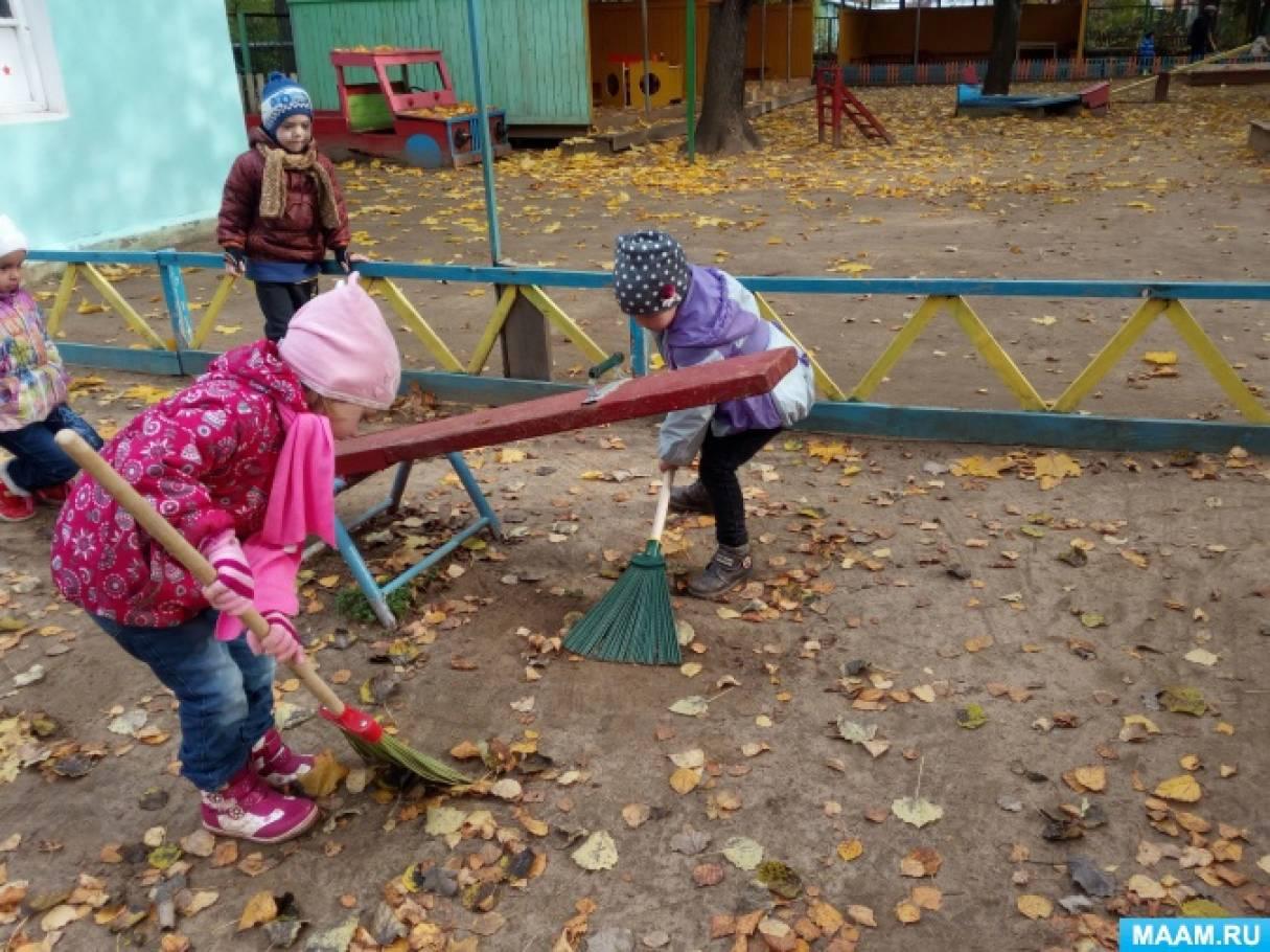 Фотоотчёт «Осенний субботник в детском саду»