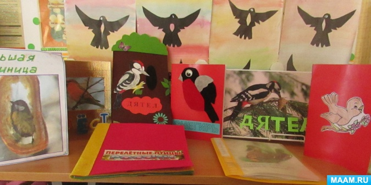 Выставка книжек-малышек «Всё о птицах!»