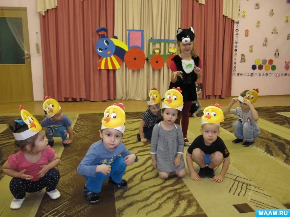 Фото отчёт о досуге в рамках Недели игры и игрушки в детском саду