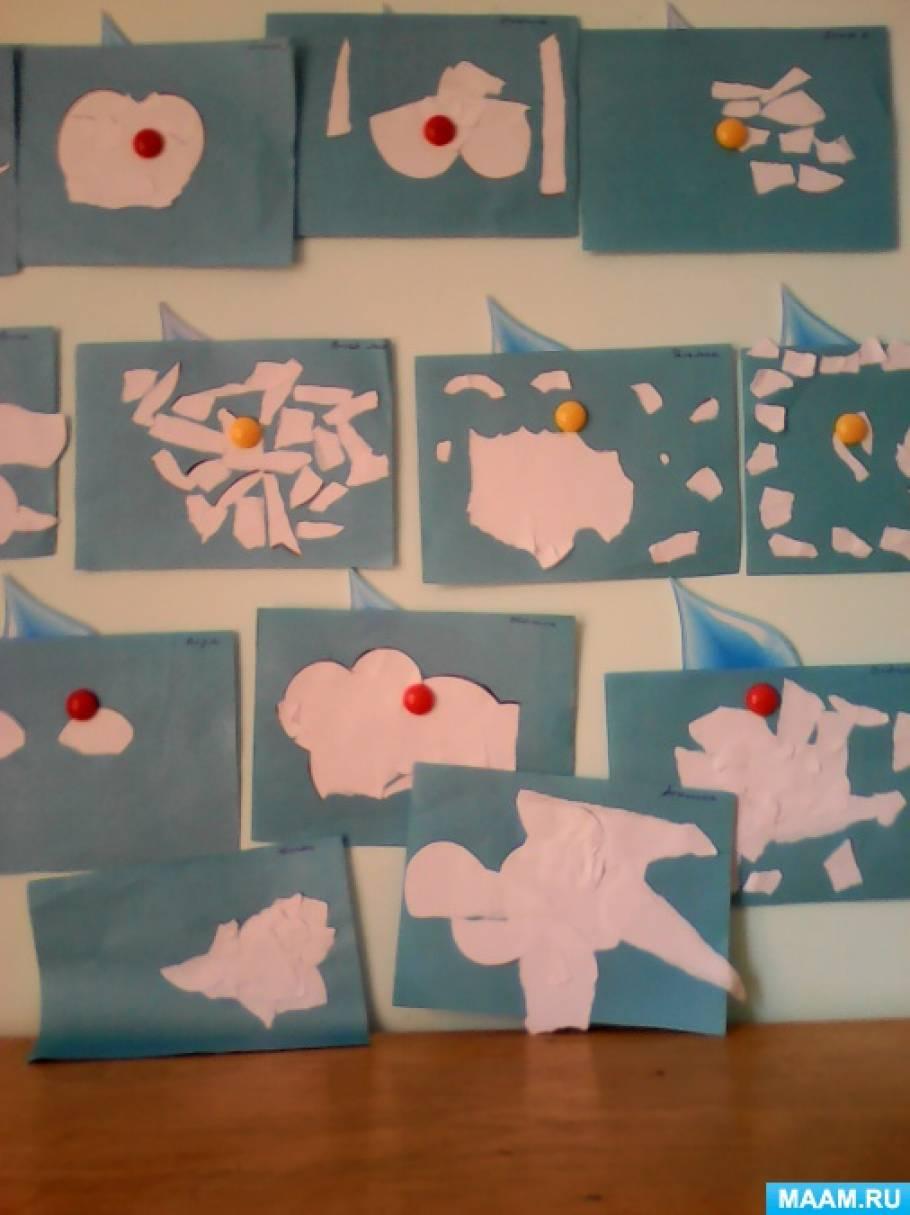 Занятие по изобразительной деятельности в средней группе. Обрывная аппликация «Живые облака»