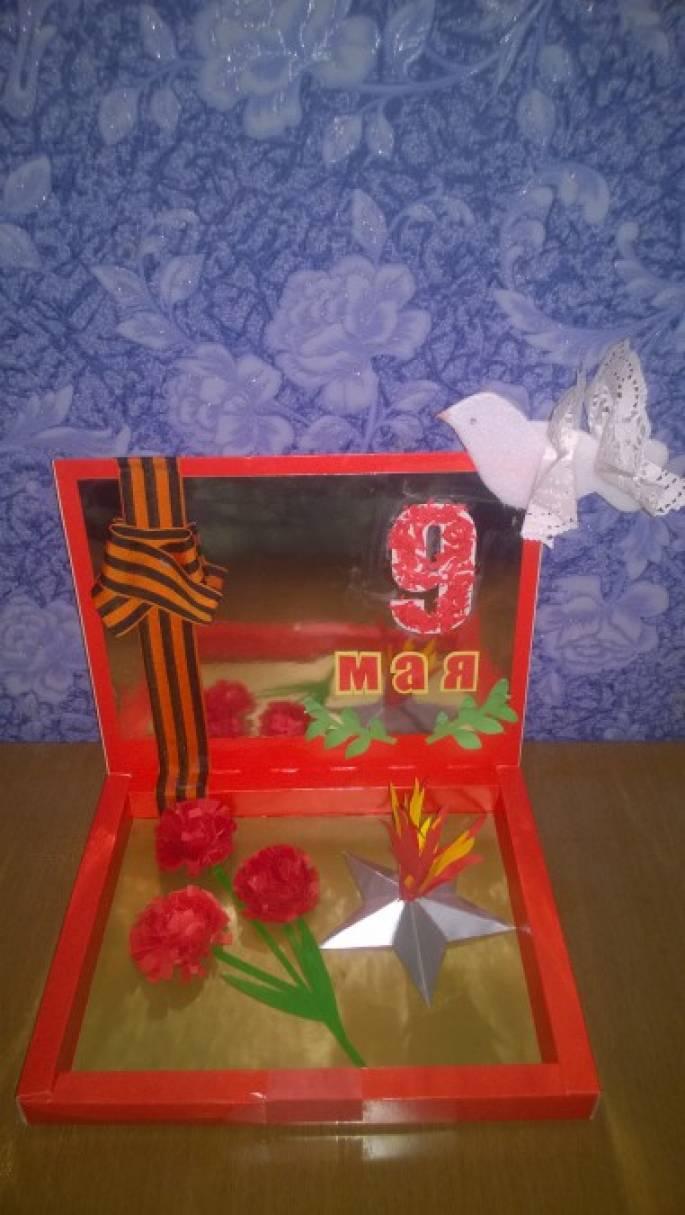 Макет «Вечный огонь». Поделка в детский сад ко Дню Победы