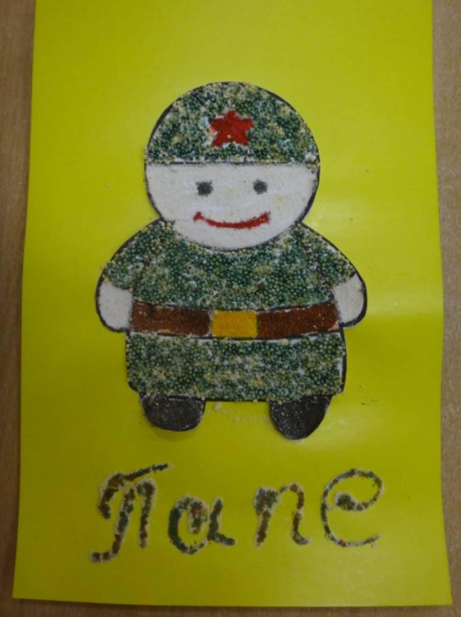 символ открытка из крупы к 23 февраля того возможности утилиты