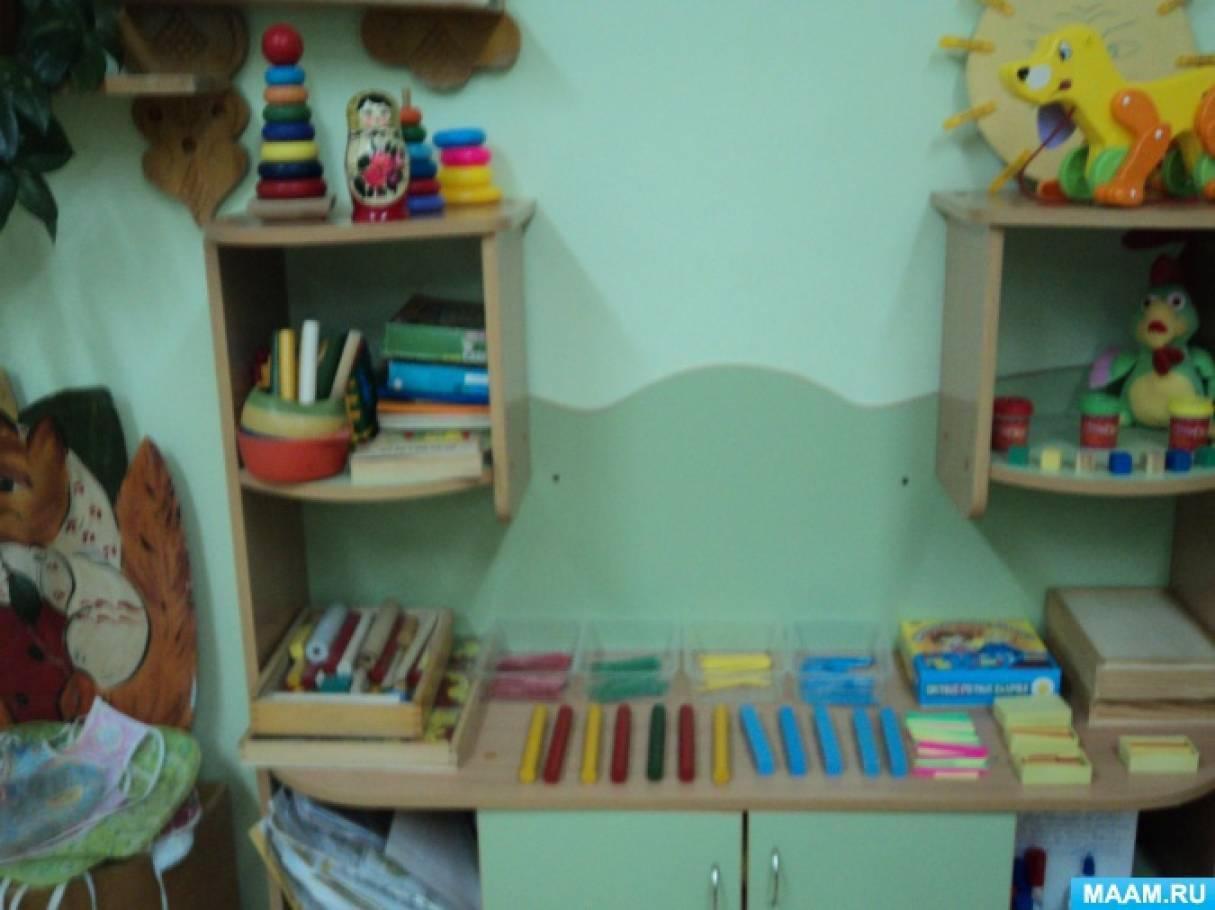 Моделирование с помощью счетных палочек с детьми младшего дошкольного возраста