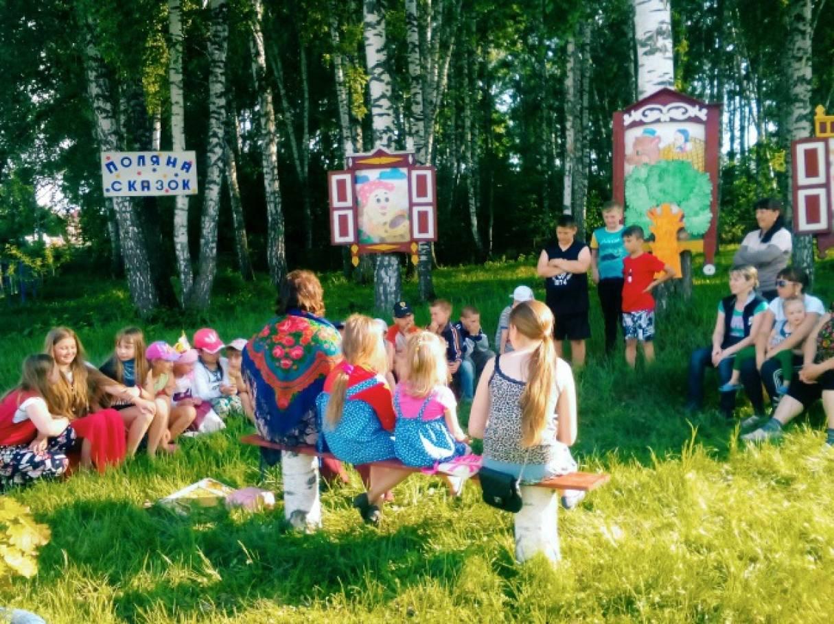 План мероприятия, посвященного 217-й годовщине со дня рождения А. С. Пушкина