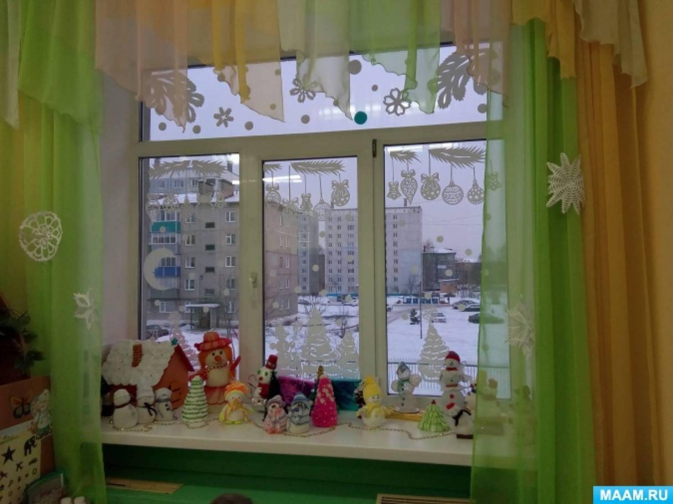 Фотоотчет зимнее оформление окон в детском саду «Волшебные снежинки»