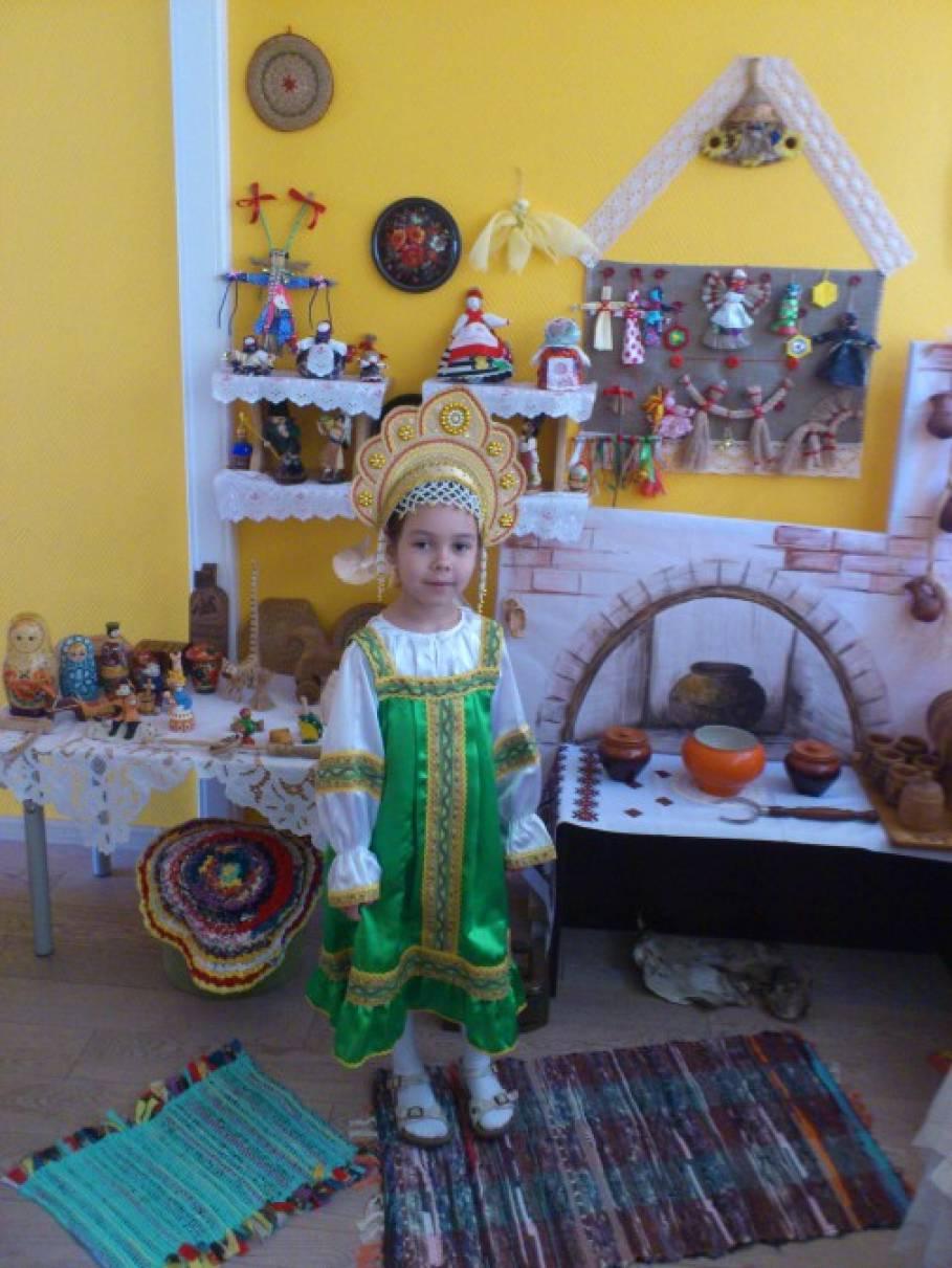 знакомство детей с гостеприимством