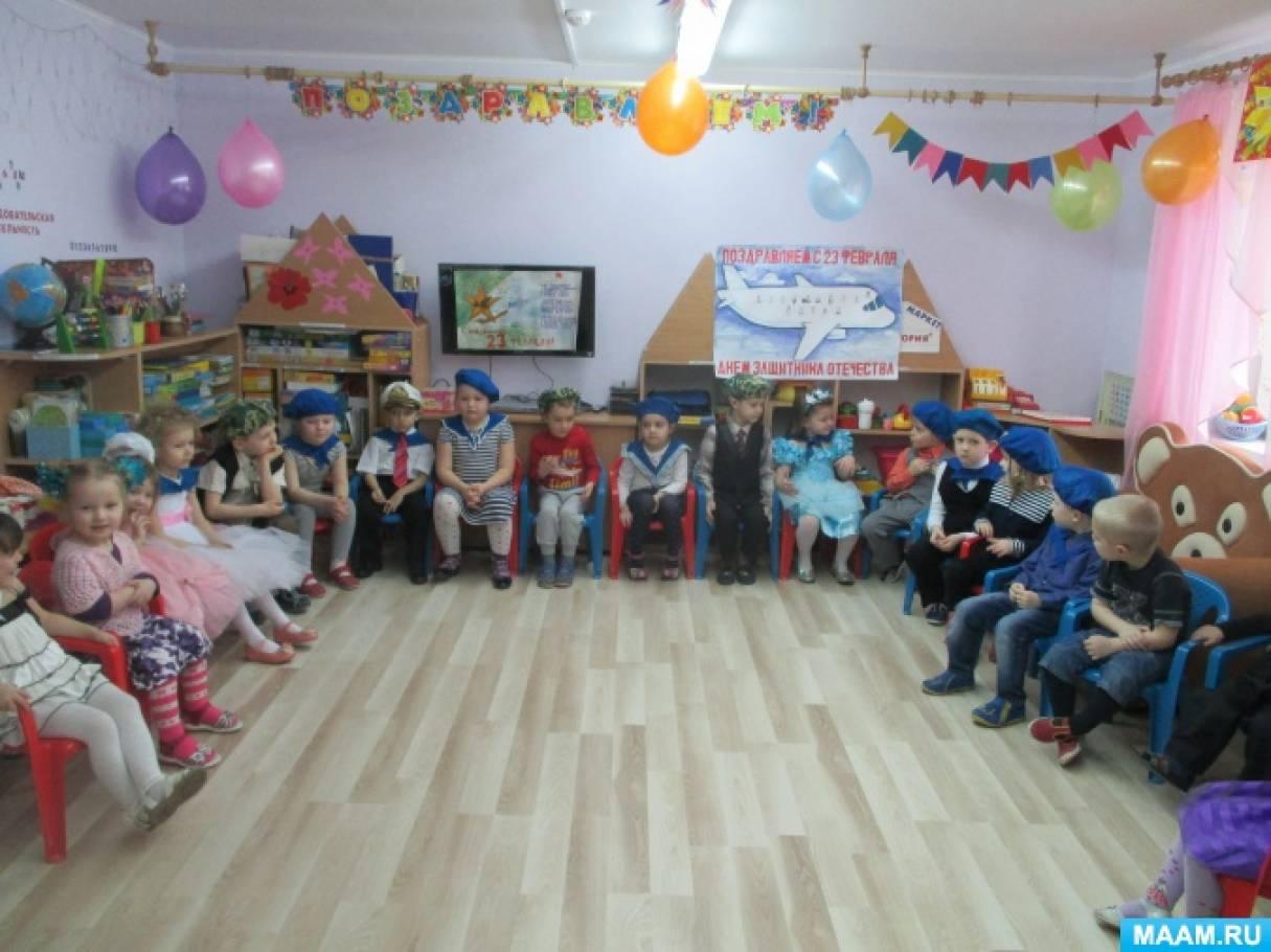 знакомство детей с защитниками отечества