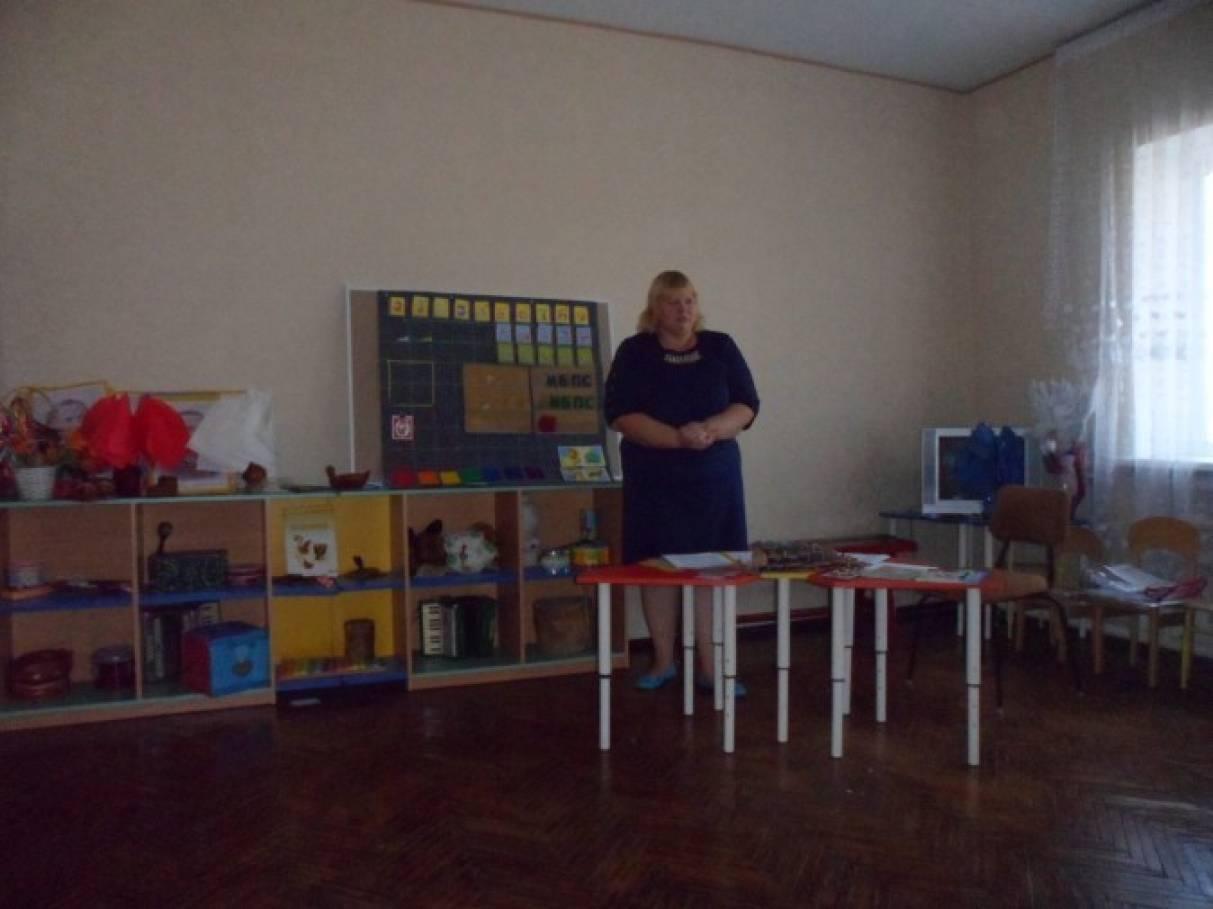 Мастер-класс воспитателя по развивающим играм