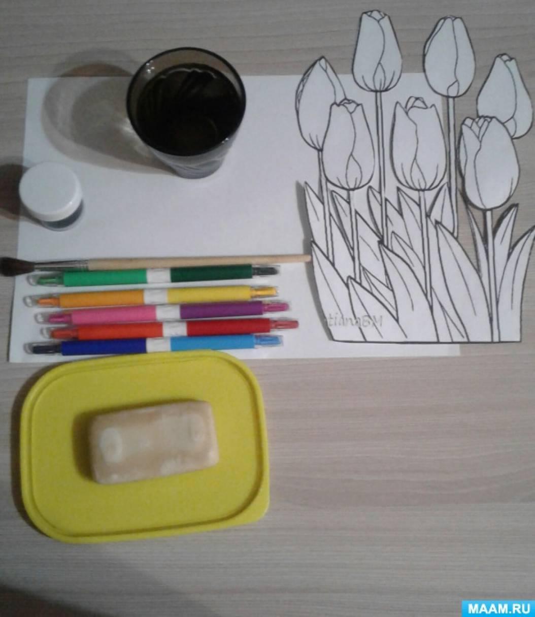 Мастер-класс по нетрадиционному рисованию в технике «Граттаж»