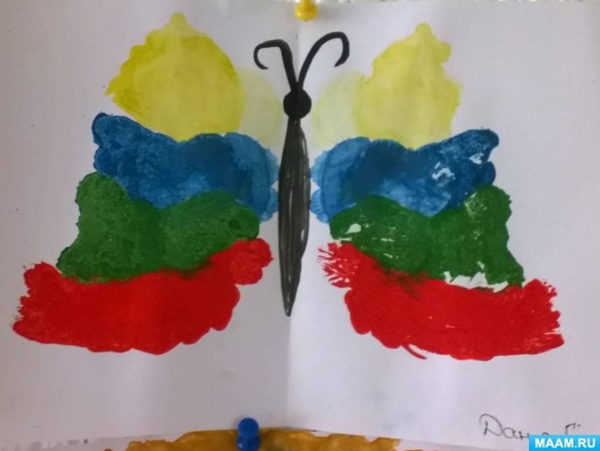 Конспект НОД по рисованию «Чудесные бабочки»