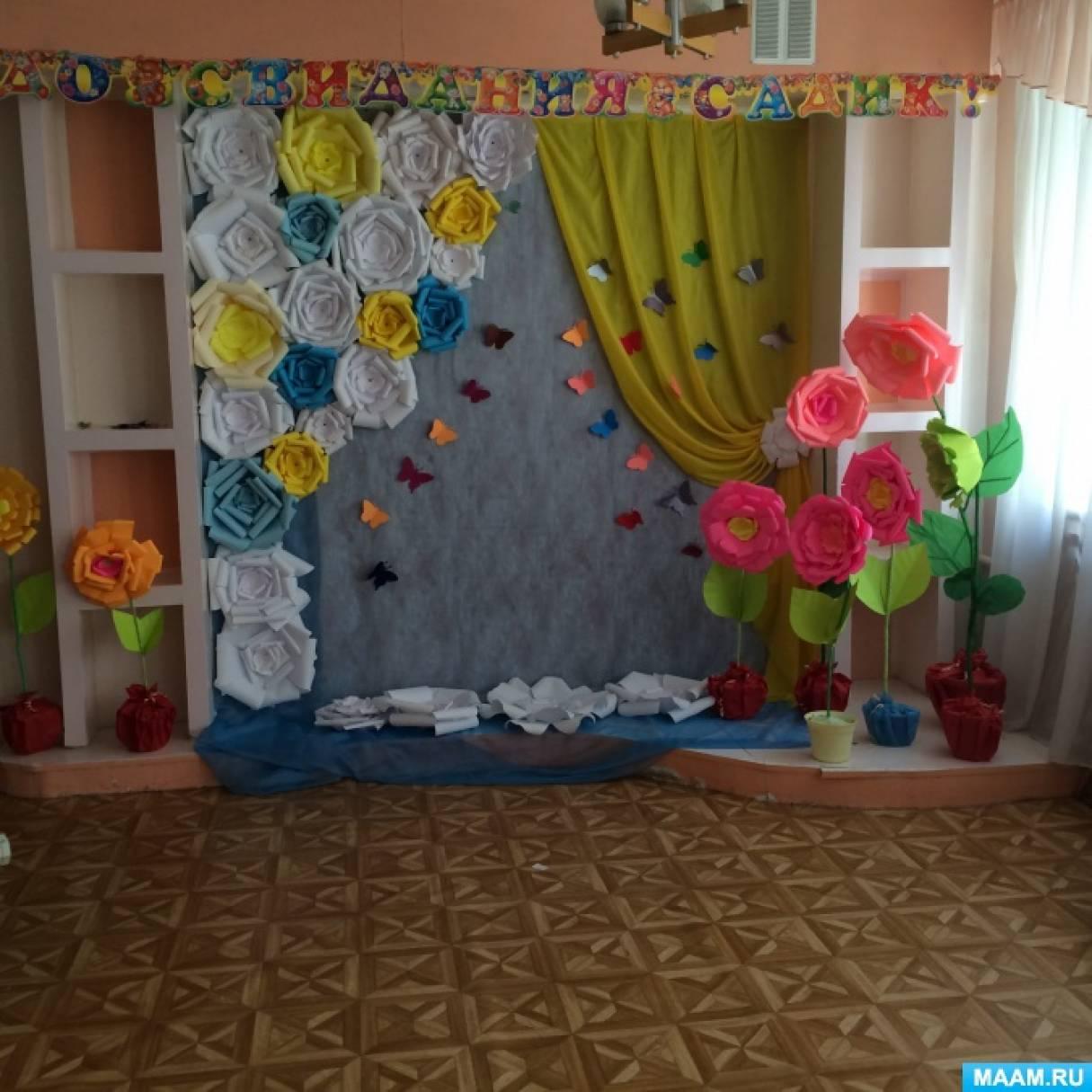 Оформление зала в детском саду своими руками  861