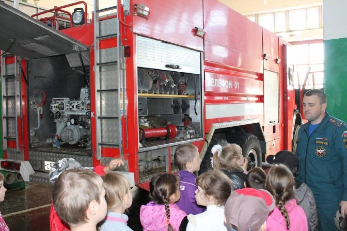 С профессией подготовительной знакомство пожарного группе в