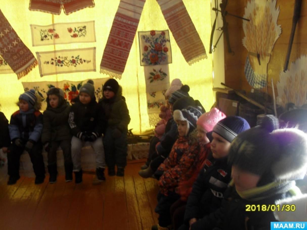 Отчет об экскурсии в краеведческий музей старины