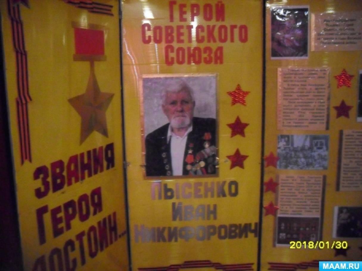 Фотоотчет «Поход в краеведческий музей»