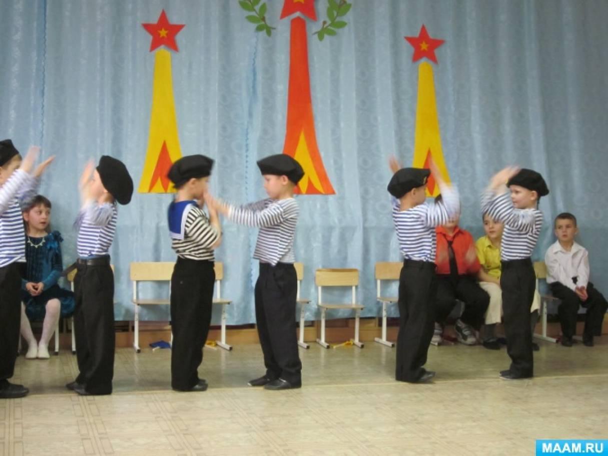 9 мая детский сад праздник
