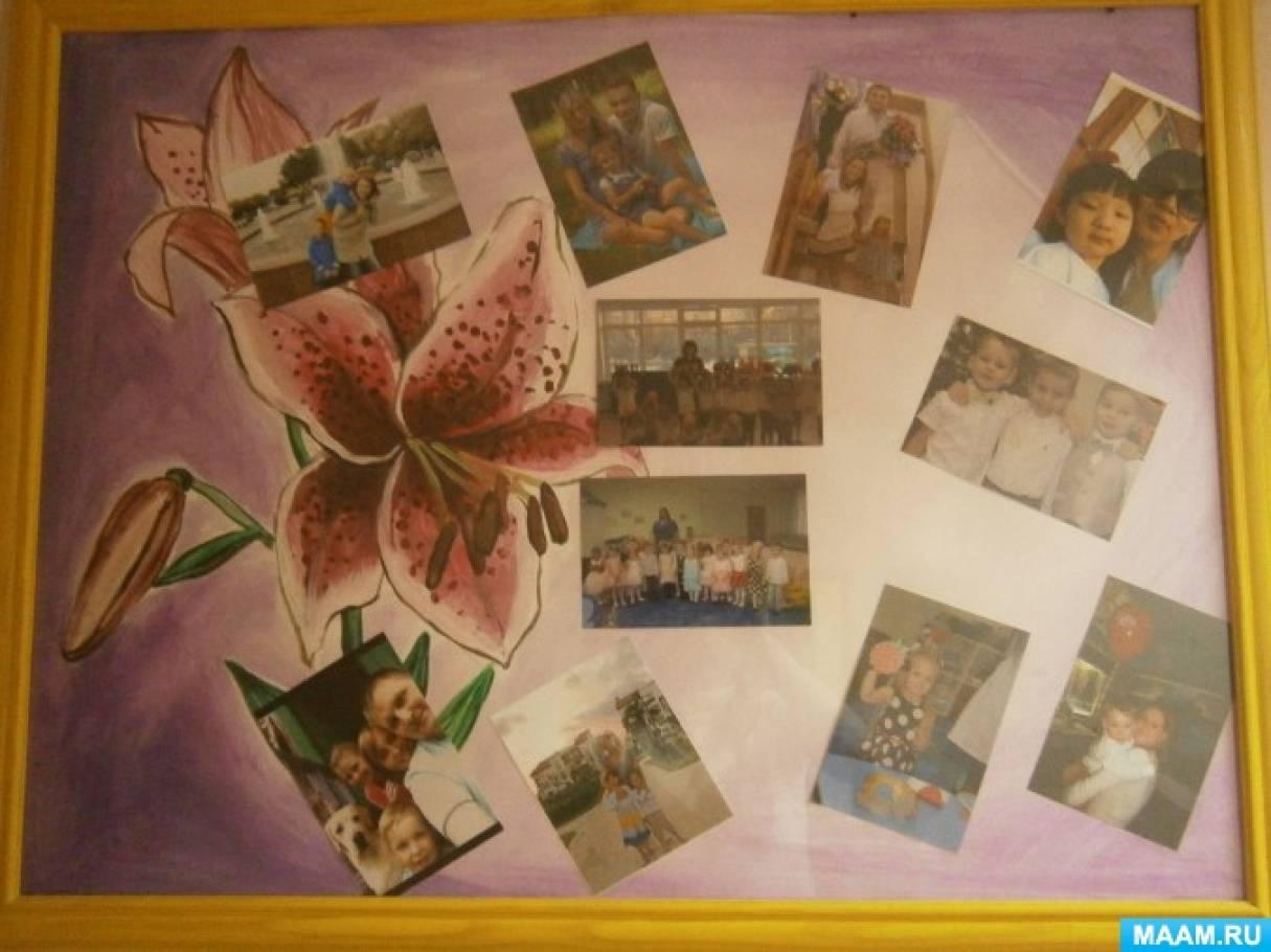 Выставка открыток в доу