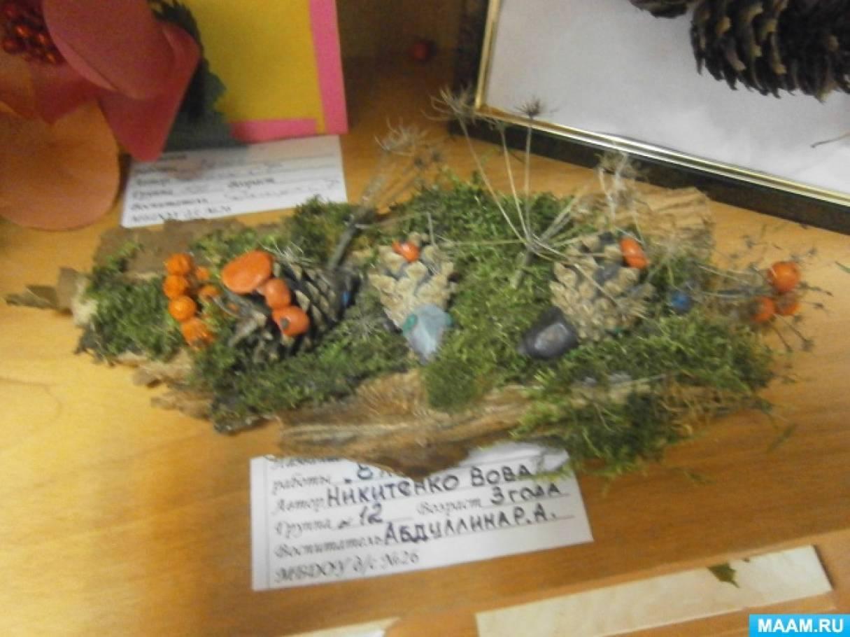 Поделки из природного материала название поделок в детском саду