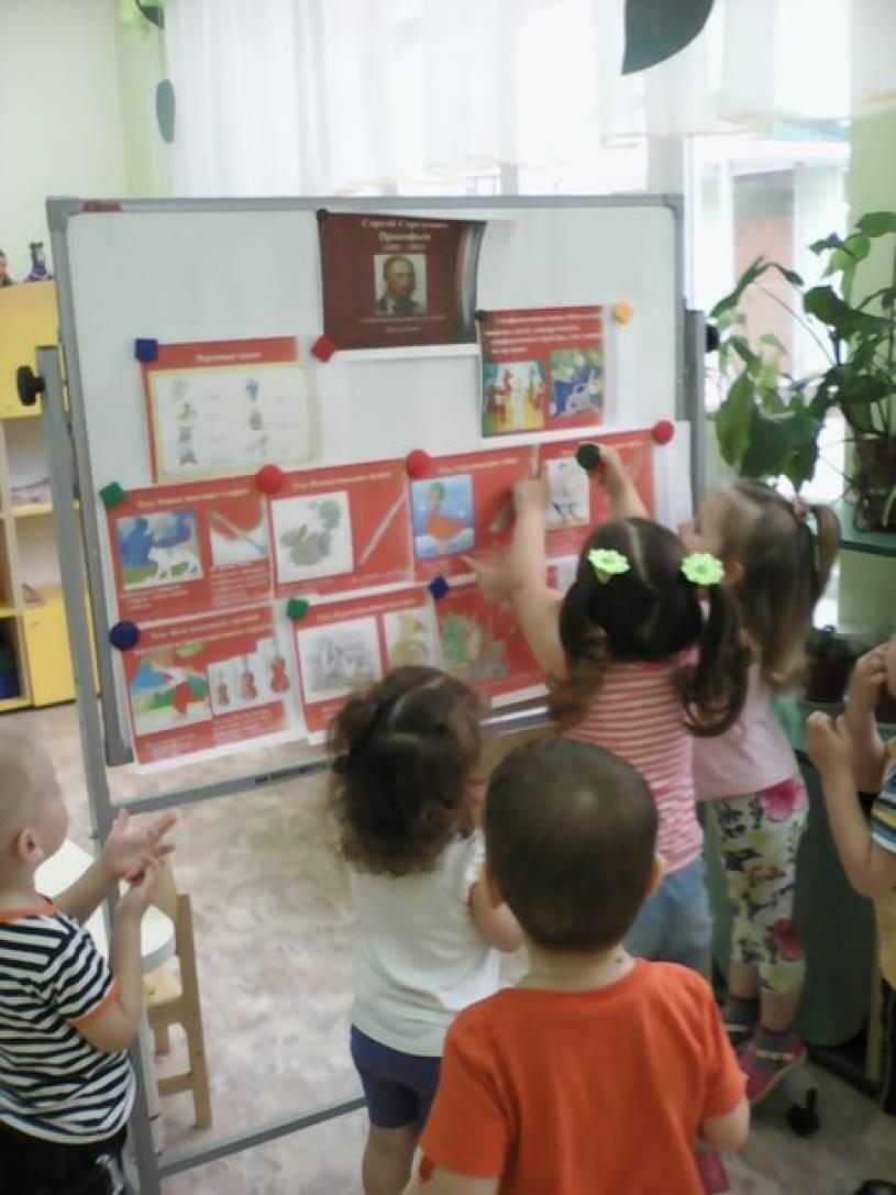 знакомство с композитором чайковским в детском саду