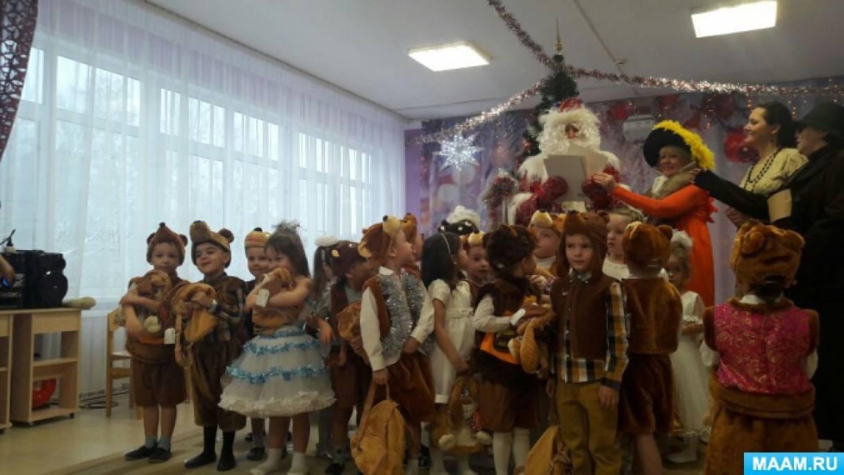 Фотоотчет о новогоднем празднике в детском саду