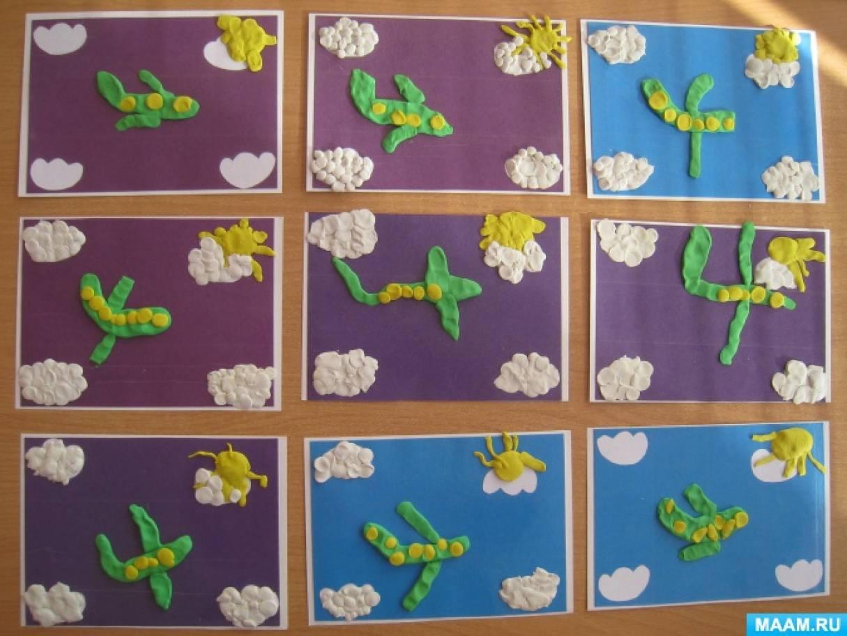 Конспект занятия по пластилинографии в младшей группе по изготовлению открытки для папы «Самолет»