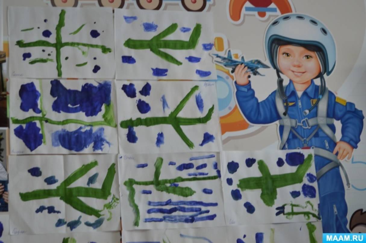 ❶Конспект занятия тема защитники отечества|Поздравления дяде с 23 февраля|Wall | VK | pirkstinspeles | Pinterest | Wall|Конспект урока по теме