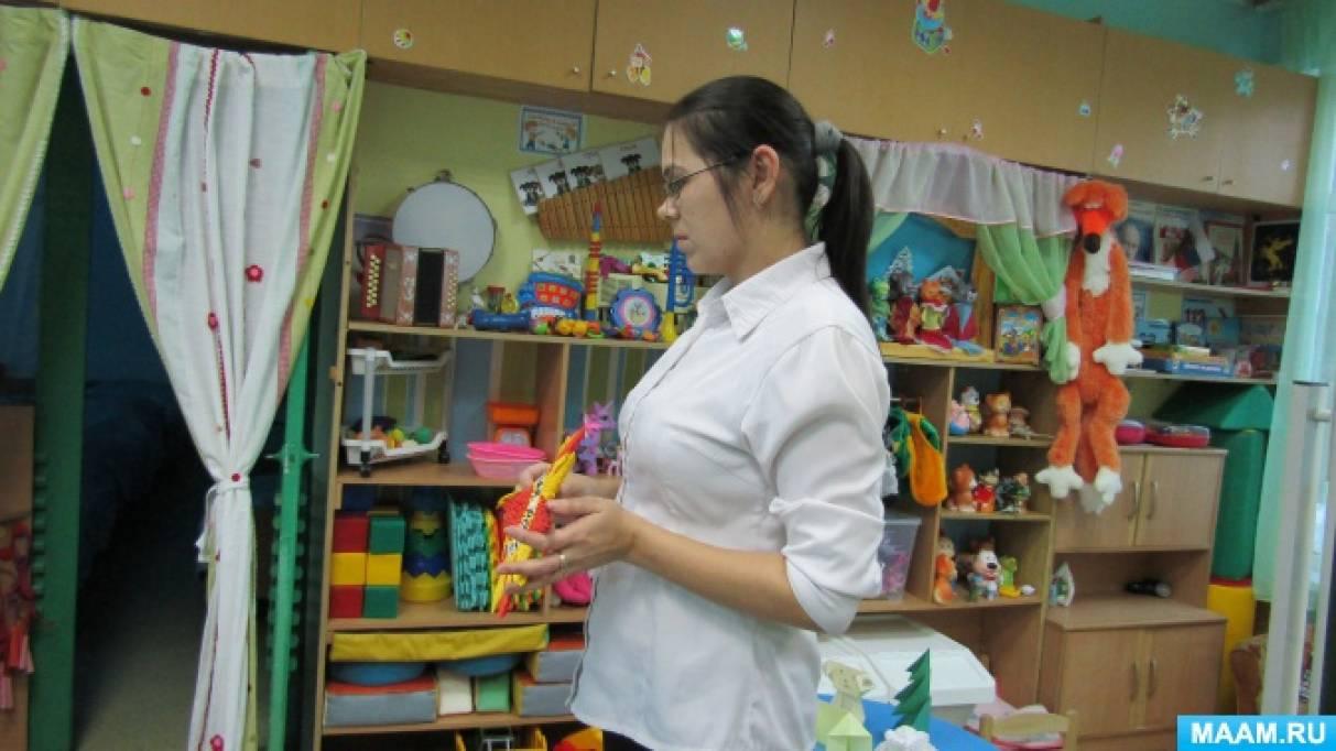 Мастер-класс по оригами «Милый папа дорогой, для тебя подарок мой»