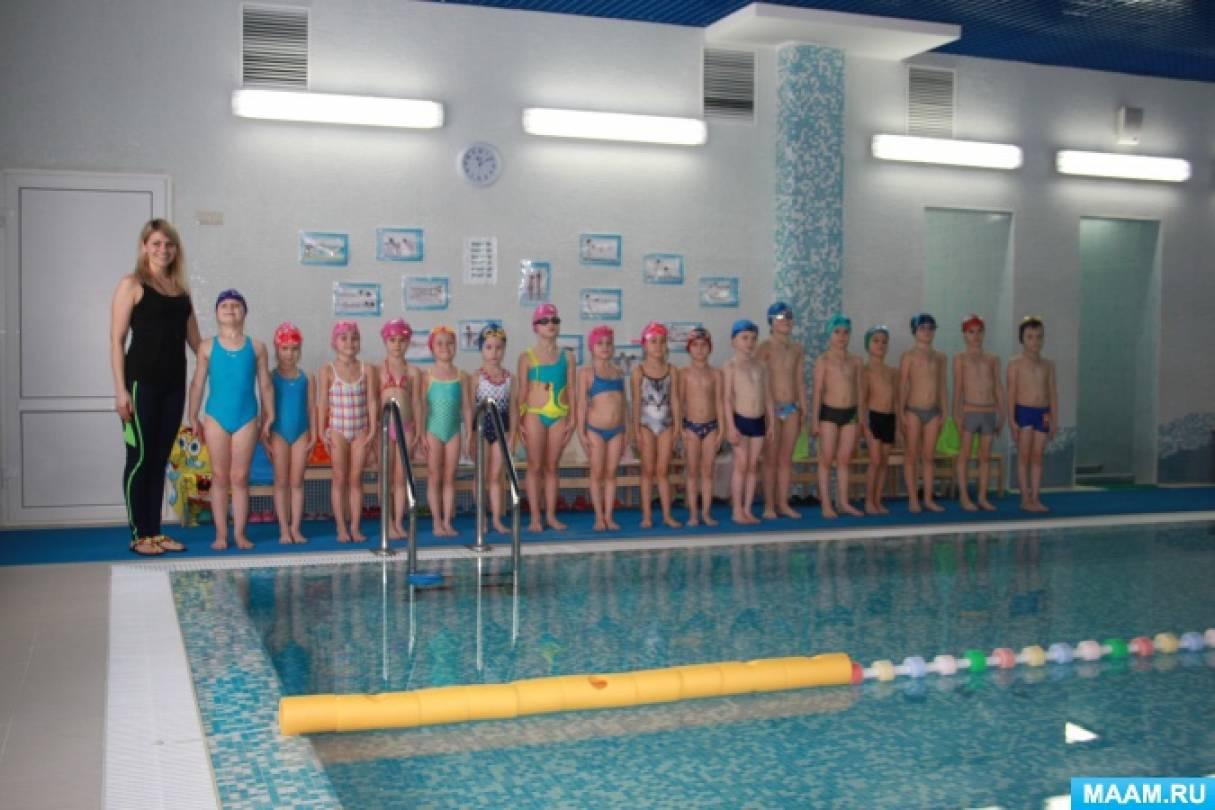 Соревнования по плаванию среди детей старшего дошкольного возраста «Крещенские заплывы»