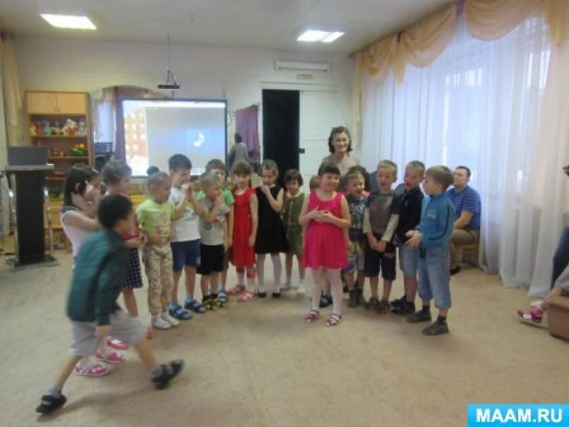 Праздник «Татьянин день» для детей старшего дошкольного возраста