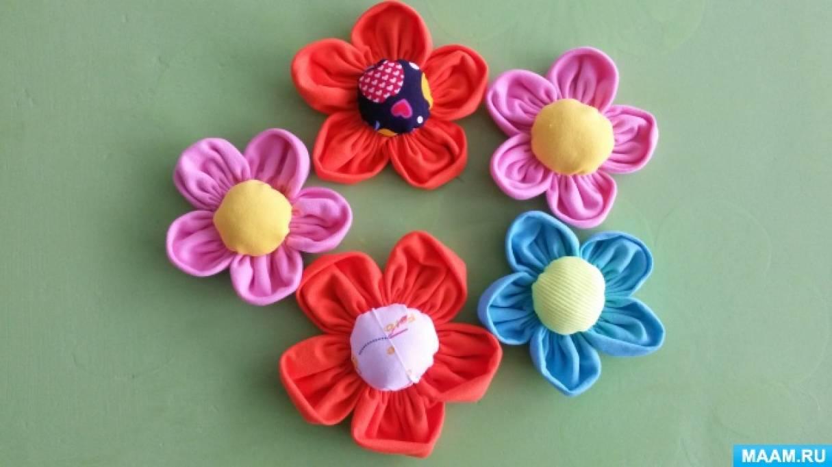 Мастер-класс «Цветы из ткани» для работы с детьми старшего дошкольного возраста