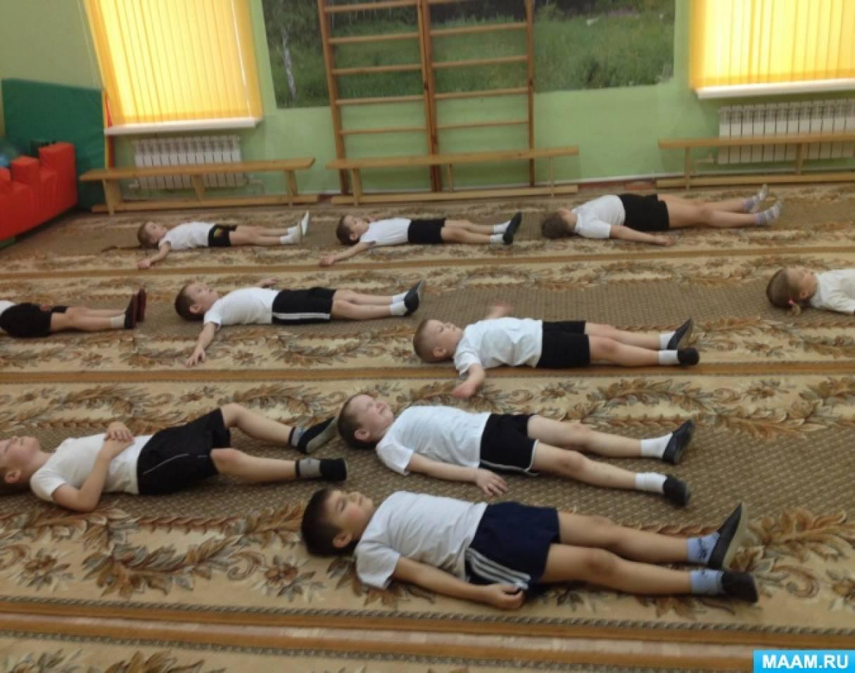 Конспект физкультурного занятия с элементами игрового стретчинга в подготовительной группе