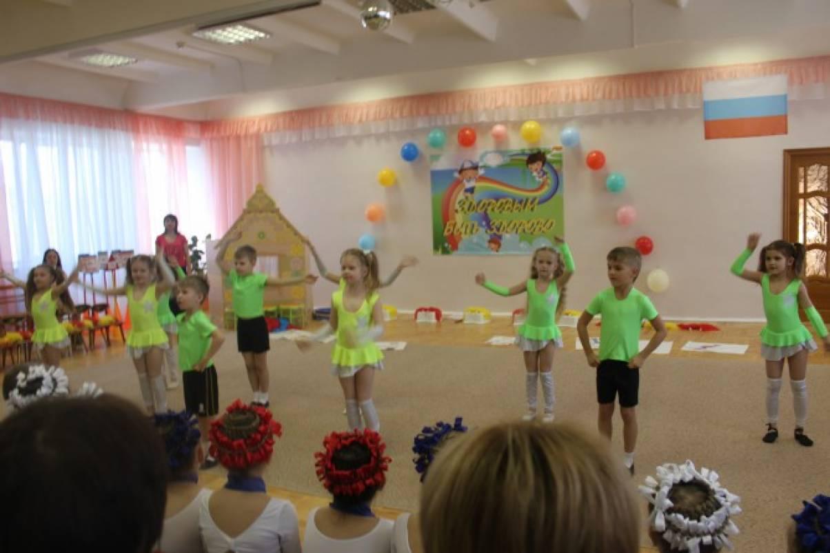 танец здоровый образ жизни