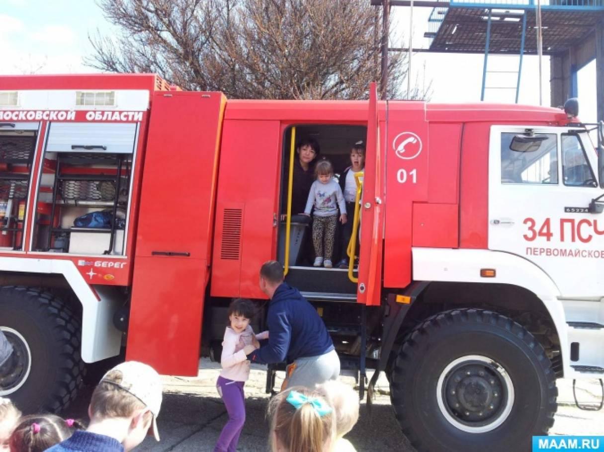 Экскурсия с дошкольниками в пожарную часть. Фотоотчёт