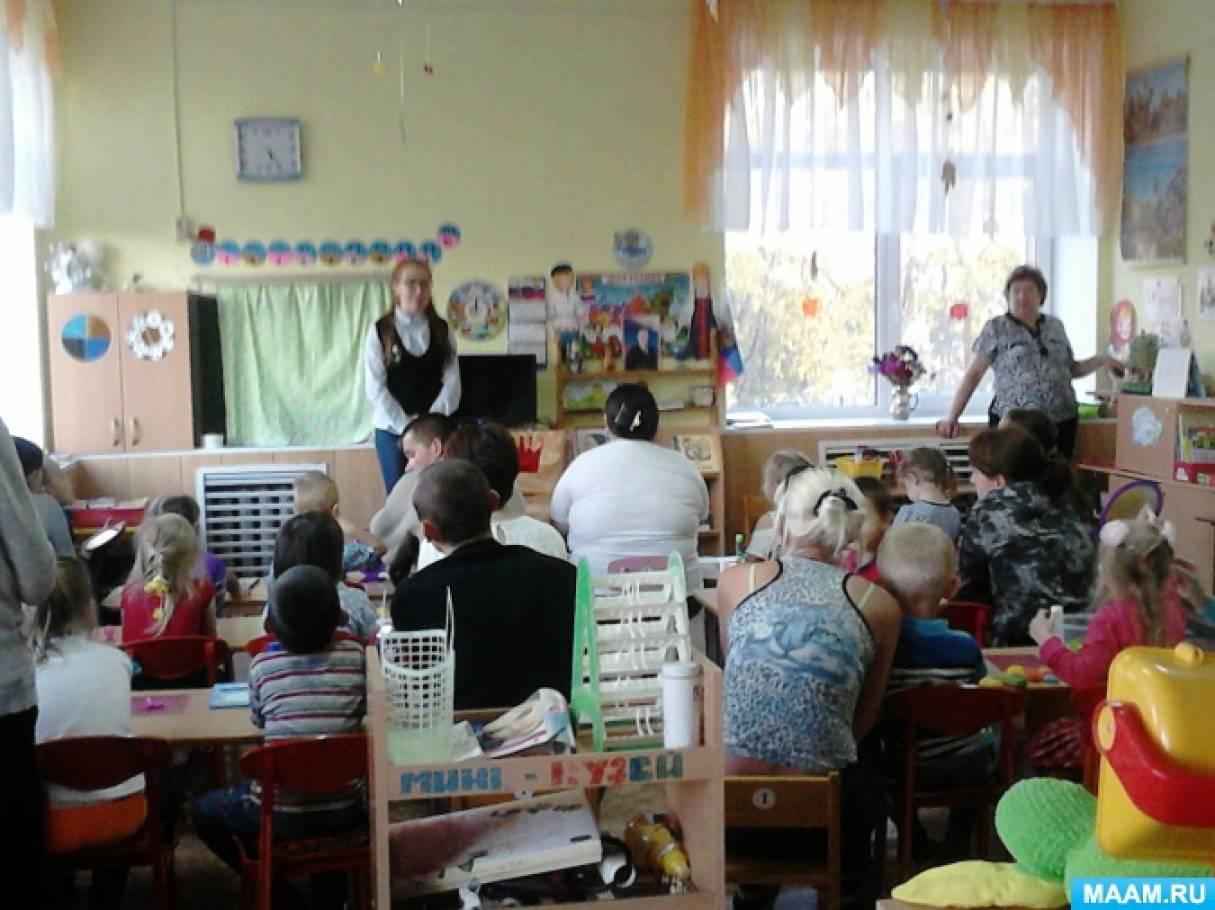 Образовательный проект «Вместе сможем все»