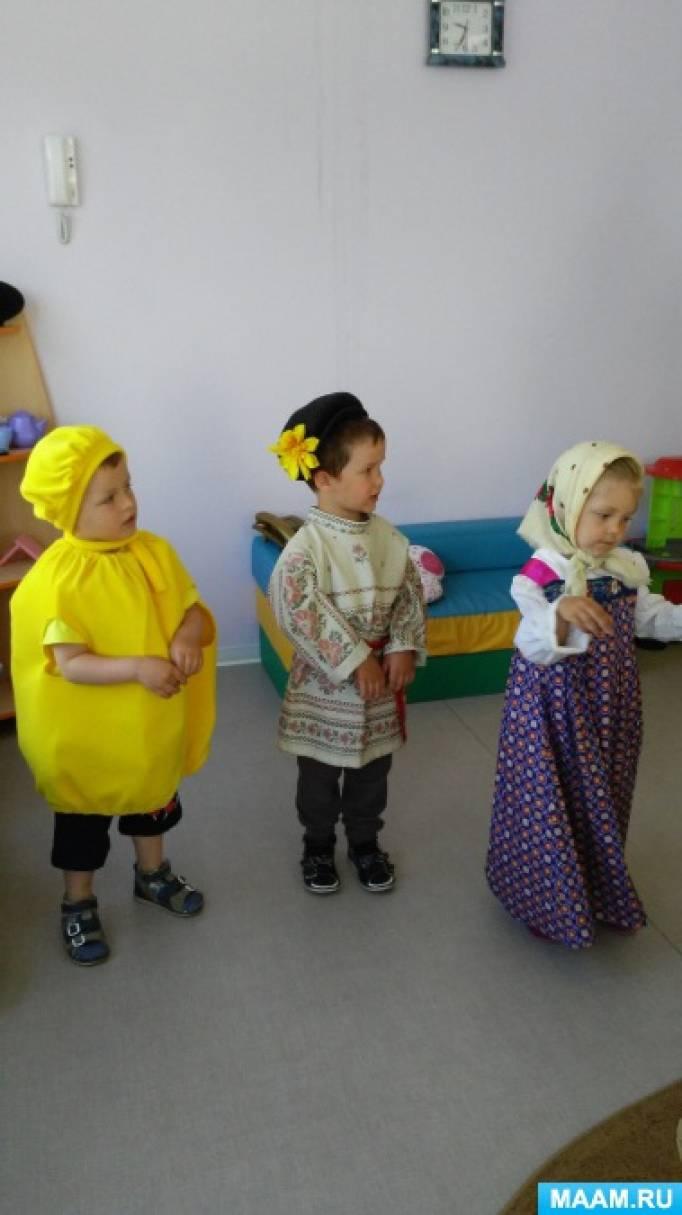 Весеннее музыкальное развлечение «Приключения колобка» для детей 3–4 лет по мотивам русской народной сказки в стихах