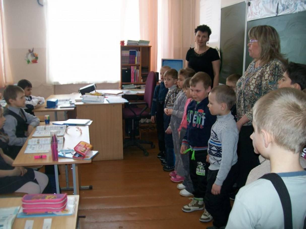 игры на знакомство детей в первом классе