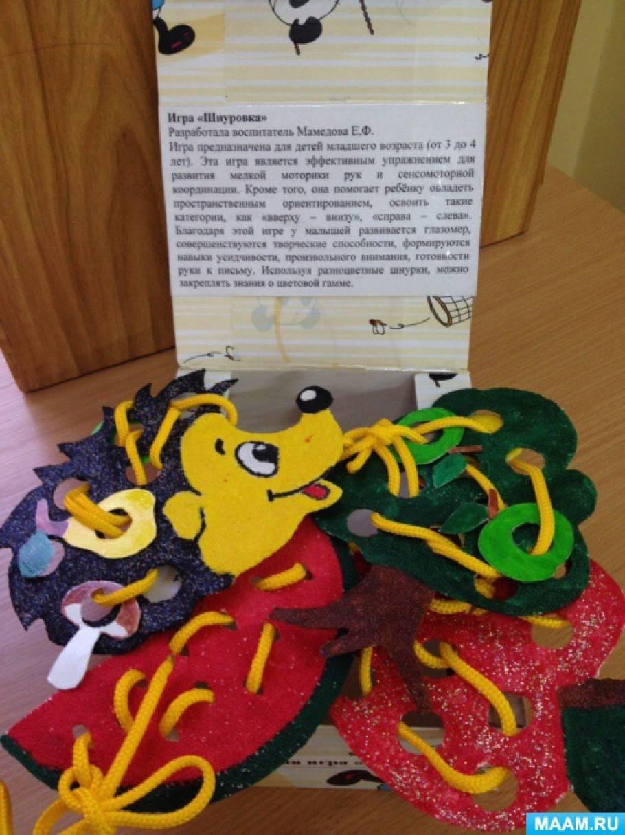 Дидактическая игра «шнуровка»