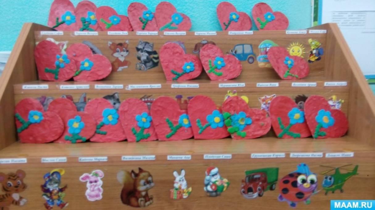 Поделка ко Дню Святого Валентина из картона и пластилина «Я сердечко тебе подарю»