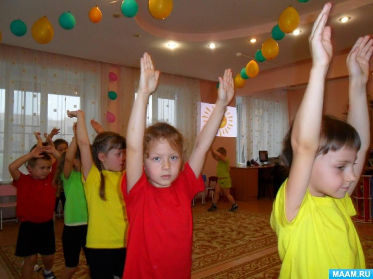 Развлечение «Осенний хоровод» для детей старшей группы
