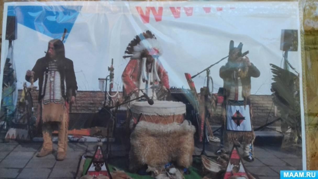 Квест «Большой совет индейцев»
