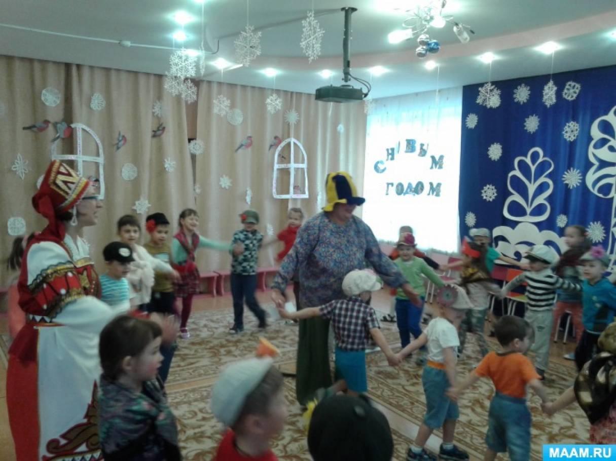 Сценарий зимнего развлечения для детей «Колядки»
