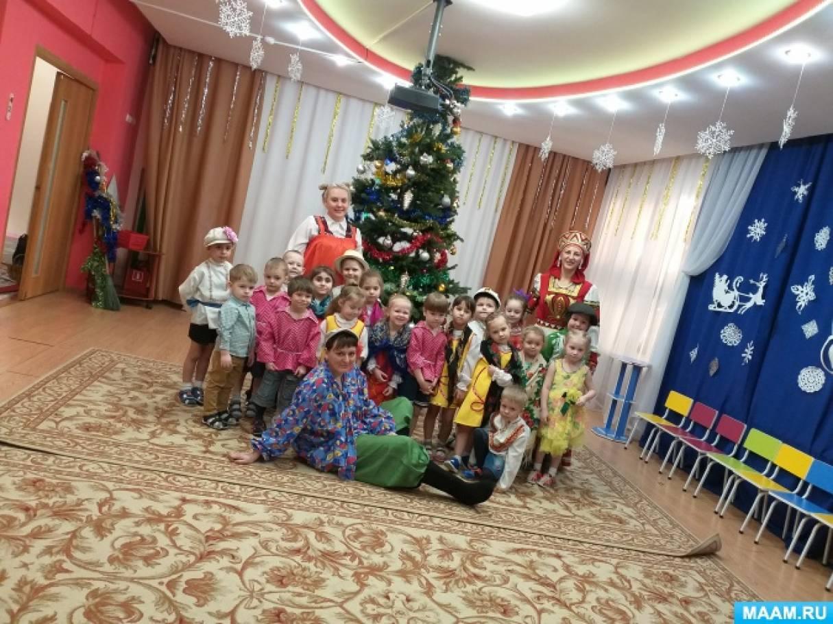 Сценарий праздника «Зимние святки, рождественские колядки» для младшей и средней группы
