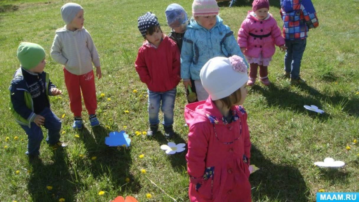 Сценарий массового мероприятия на тему экологического просвещения и воспитания детей первой младшей группы