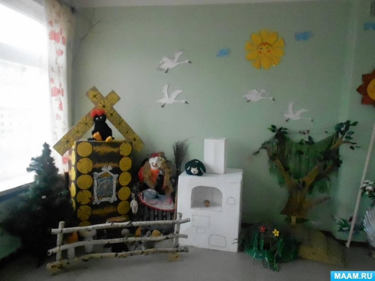 «Театр-Творчество-Дети»