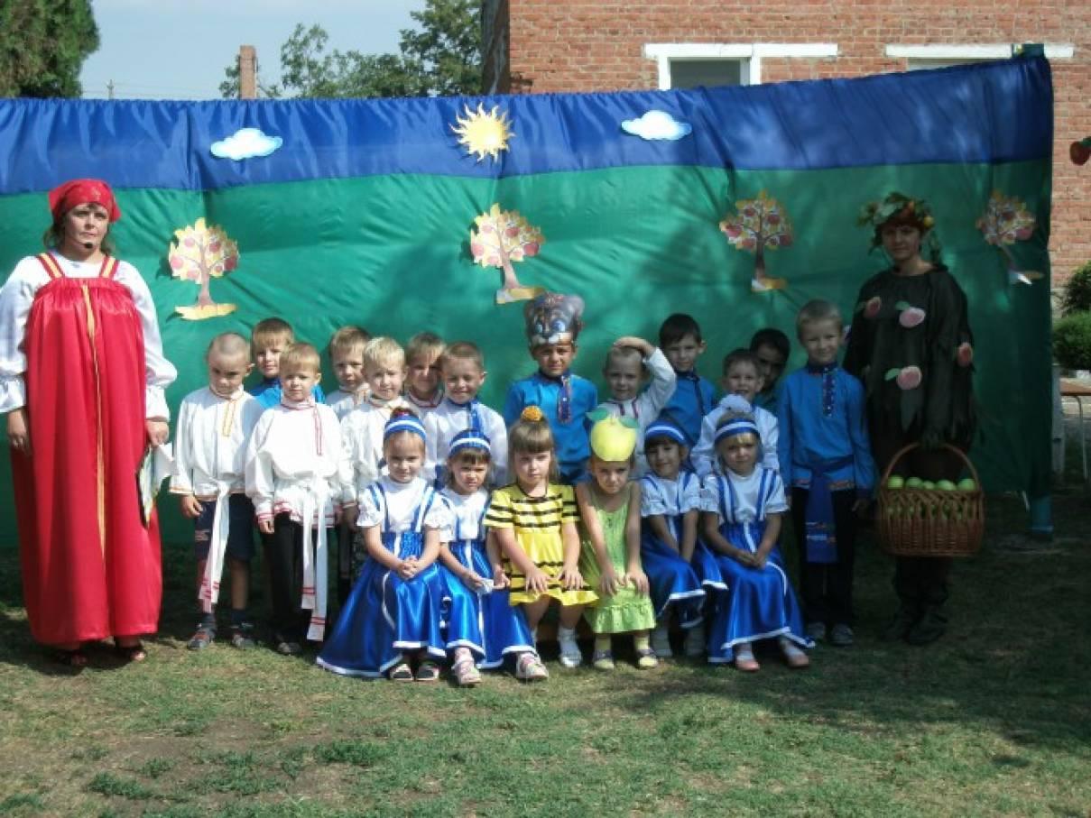 Фотоотчет о празднике «Яблочный Спас» для детей старшего дошкольного возраста