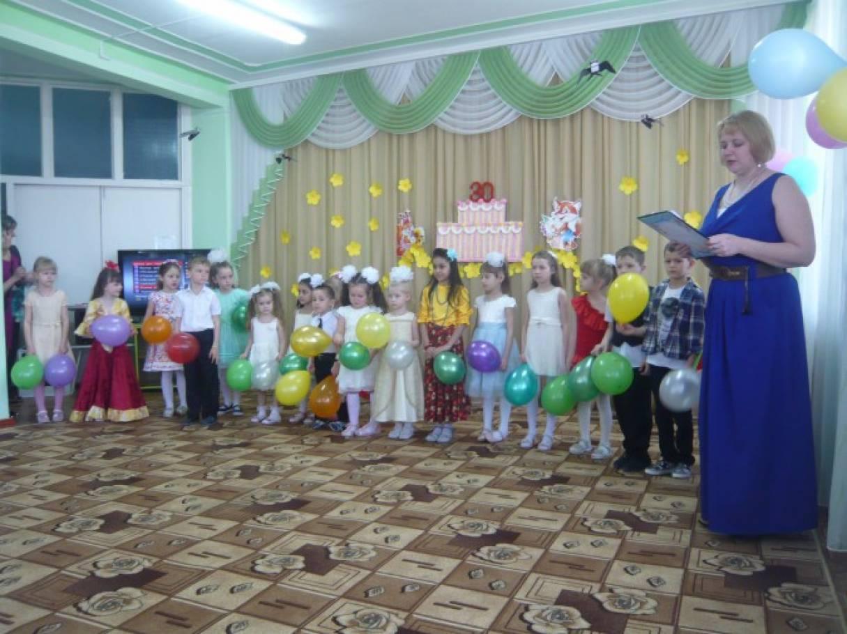 Поздравление детскому саду на юбилей от администрации
