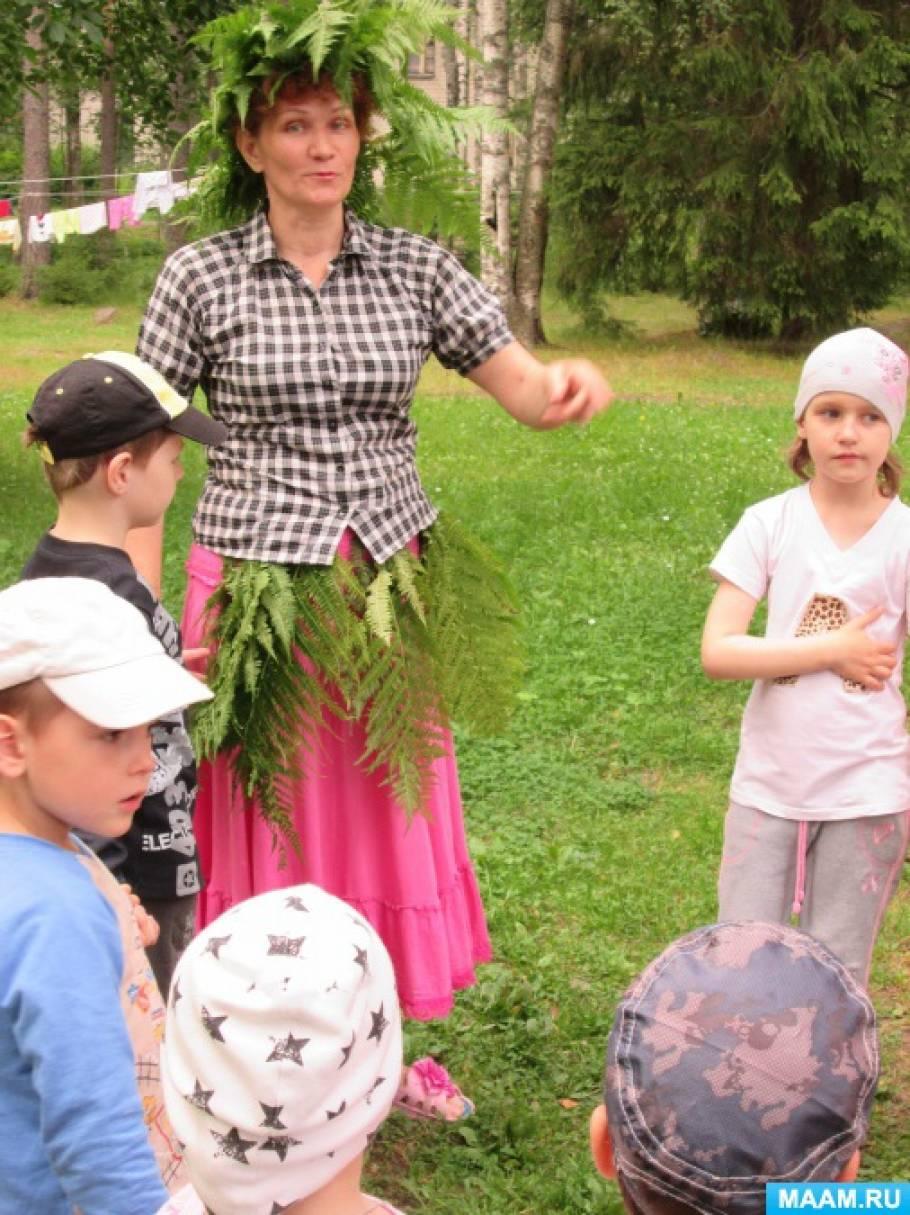 знакомство воспитателя с детьми подготовительной группы в игровой форме