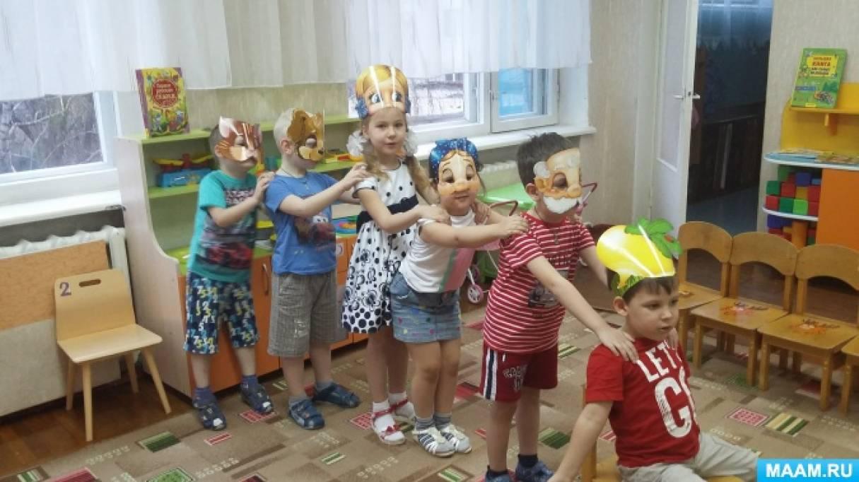 Игра-драматизация русской народной сказки «Репка»